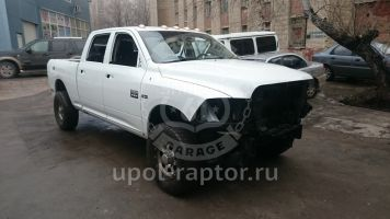 Dodge Ram 2500 White Bear project